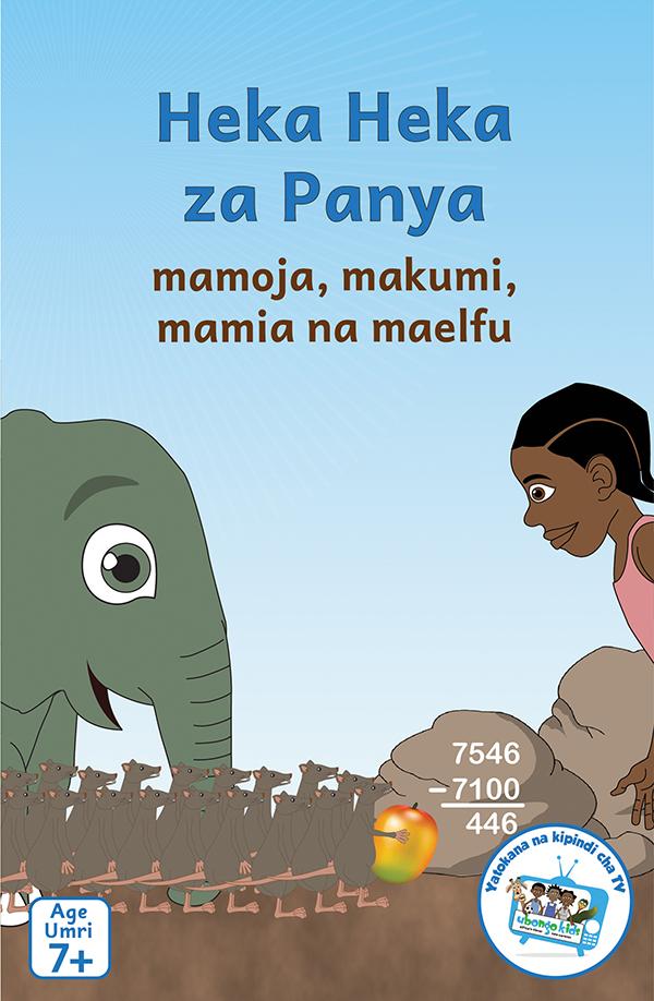 Heka Heka za Panya (Ubongo Kids Series 1)