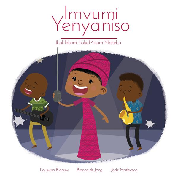 Imvumi Yenyaniso