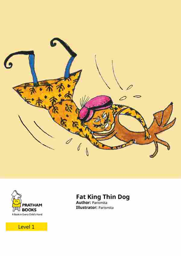 Fat King Thin Dog by Parismita