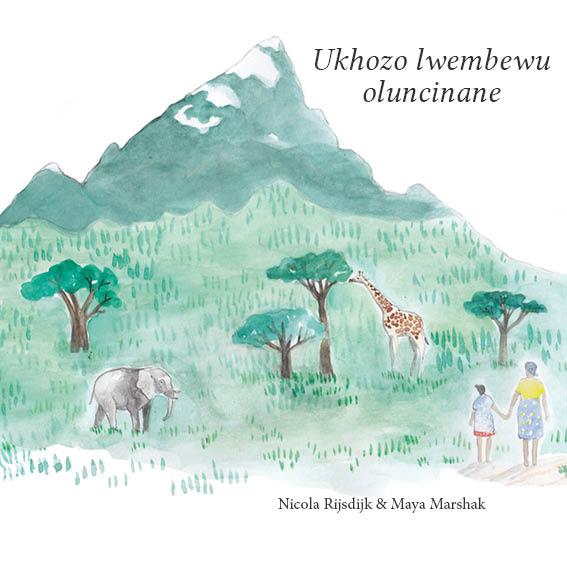 Ukhozo lwembewu oluncinane