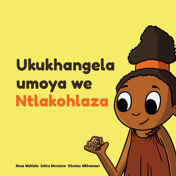 Ukukhangela umoya we Ntlakohlaza